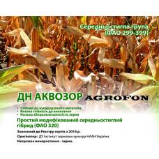 Кукуруза Аквозор