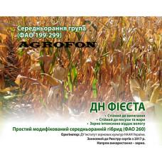 Кукуруза Фиеста