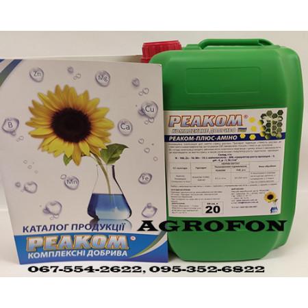 Купить удобрение Амино компании РЕАКОМ  в AGROFON