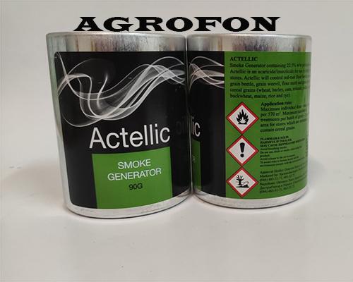 дымовая шашка Актелик, генератор дыма ACTELLIC, фумигация помещений , обработка складов от вредителей , фумигация зерновых складов