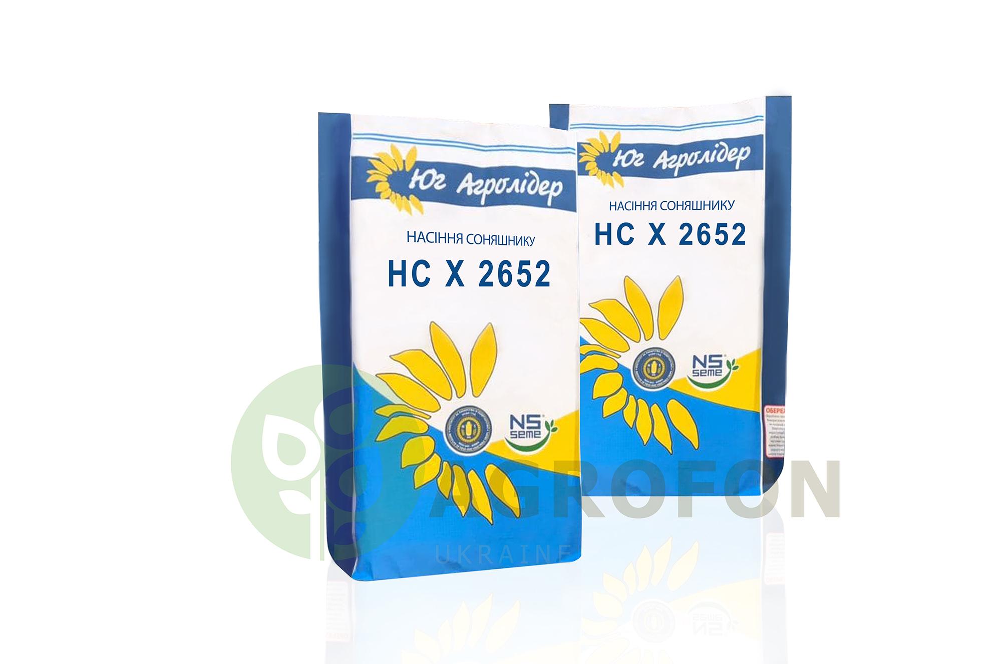 упаковка посевных семян подсолнечника НСХ 2652