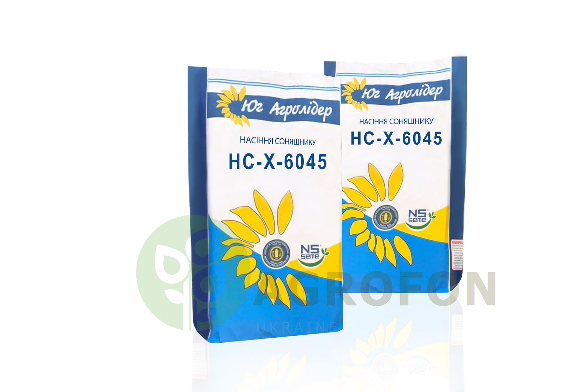 Семена подсолнечника НСХ-6045 в мешках