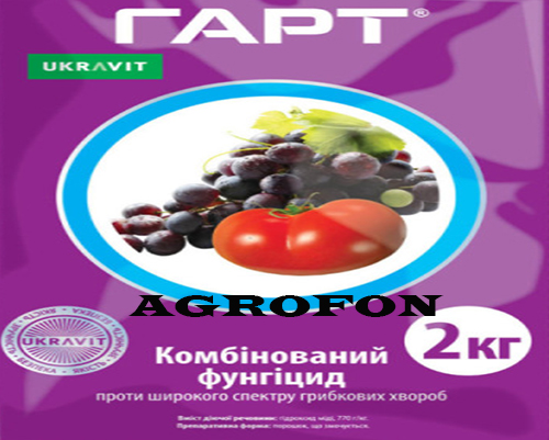 фунгицид для томата цена, купить фунгицид для картофель,применение фунгицид под огурцы,фунгицид лука инструкция