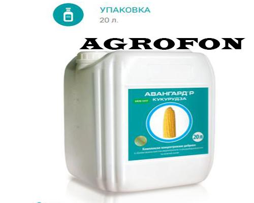 Удобрение АВАНГАРД КУКУРУЗА, удобрение на зерно кукурузы