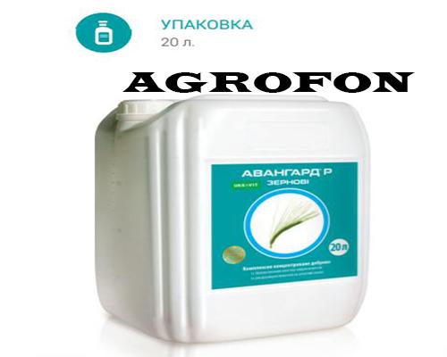 Удобрение АВАНГАРД ЗЕРНОВЫЕ, удобрения для зерновых культур