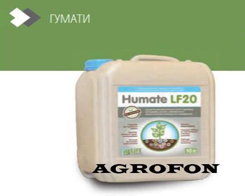 удобрение Лайф Форс Украина, стимулятор роста LIFE BIOChem, гуматкалий натрий Лайф Биохем, удобрение с бактериями Лайф Биохем