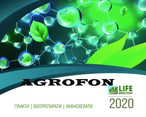 удобрение Лайф Форс Украина, стимулятор роста LIFE BIOChem, гумат калий натрий Лайф Биохем, удобрение с бактериями Лайф Биохем