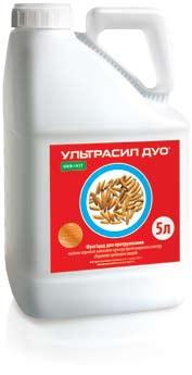 Канистра с препаратом для обработки семян озимой пшеницы от грибковых болезней
